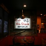 Eagle Rib Shack Sign